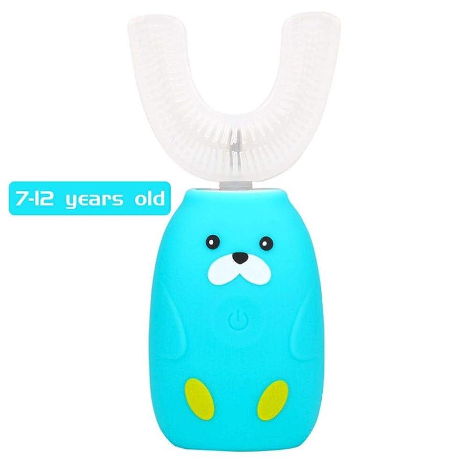 ライラックパイロット致命的U型電動歯ブラシ超音波自動歯ブラシ 360°包囲清掃歯 怠け者歯ブラシ 4つモードUSB充電 IPX7防水 自動歯ブラシ