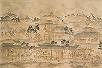 DMFNGJSD 数字油絵 フレームレス 、数字キット塗り絵 手塗り DIY絵-古代中国の絵画-デジタル油絵 40x50 cm