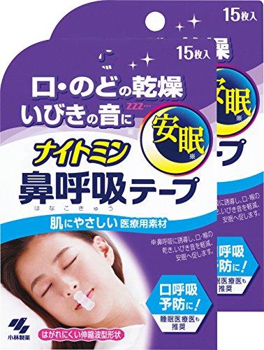 【まとめ買い】ナイトミン 鼻呼吸テープ 15枚入×2個