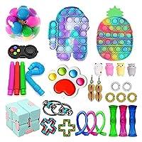 フィジットのおもちゃのパック、ディンプルフィジットパックポップバブル安い感覚玩具ストレスリリーフのフィジゲットのおもちゃ子供大手のための大理石のメッシュ不安チューブ (Color : Pack 9)