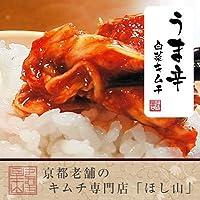 京都キムチのほし山 うま辛白菜キムチ切漬 500g 無臭袋入り