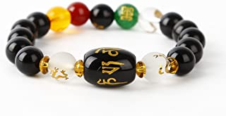 Feng Shui Obsidian Five-element Wealth Porsperity 10mm Bracelet , Attract Wealth and Good Luck, Deluxe Gift Box Included
