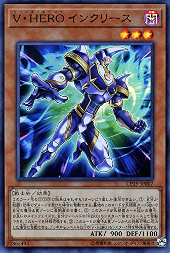 カード リスト 遊戯王