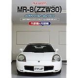 MR-S(ZZW30)メンテナンスオールインワンDVD 内装&外装セット