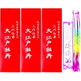 日本伝統の癒しの炎 純国産 線香花火 大江戸牡丹 3袋(30本)[1袋10本入り] 花火発祥の地三河伝承 一味違う高級線香花火