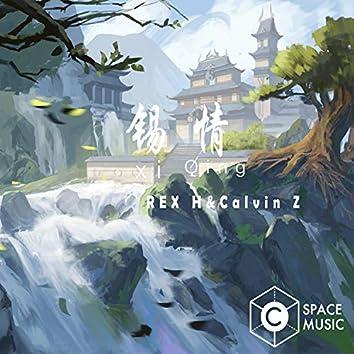Xi Qing (Original Mix)