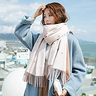 Winter Long Scarf Double-Sided Scarf Shawl Versatile Dual-use Thickening Female Students Autumn and Winter bib Tide (Color : Khaki) Winter Soft Scarf (Color : Khaki)