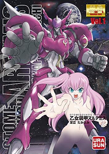 乙女装甲アルテミス (1) (裏少年サンデーコミックス)の詳細を見る