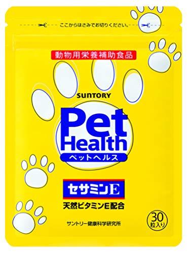 サントリー ペットヘルス セサミンE|いつまでもペットの元気と長生きを|サプリメント