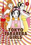 Tokyo Tarareba Girls Edition simple Tome 1