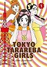 Tokyo Tarareba Girls, tome 1 par Higashimura