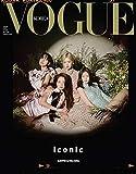 表紙:BLACKPINK/VOGUE(ヴォーグ) KOREA 3月号A型2020/【4点構成】/韓国雑誌/ブラック・ピンク/K-POP/KPOP/BLACK PINK