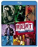 RENT/レント [Blu-ray] image