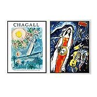 Marc Chagallマークチャガル壁アートパネルシュルレアリスム美的ポスターそしてプリントギャラリー写真花嫁結婚式抽象帆布油彩絵画インテリア生活部屋装飾玄関リビングと寝室の飾りに最高インテリアリビングルームの装飾絵画インテリア50x70cmx2いいえフレームQ23