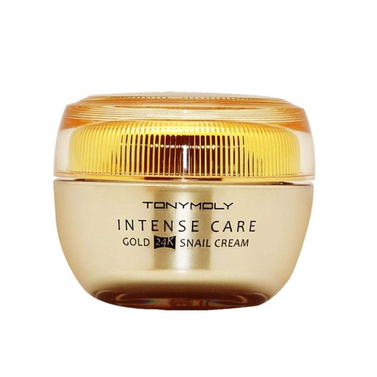 デモンストレーション請求邪悪なトニーモリーインテンスケアゴールド24Kスネールクリーム45ml x 2本セット美白、シワ改善クリーム、Tonymoly Intense Care Gold 24K Snail Cream 45ml x 2ea Set Whitening Wrinkle Care Cream [並行輸入品]