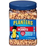 Cocktail peanuts: Go nuts for smart snacking with Planters Salted Cocktail Peanuts Made with simple ingredients, these salted peanuts have a savory flavor and are a good source of essential nutrients Planters nuts: This 35 ounce resealable jar of Pla...