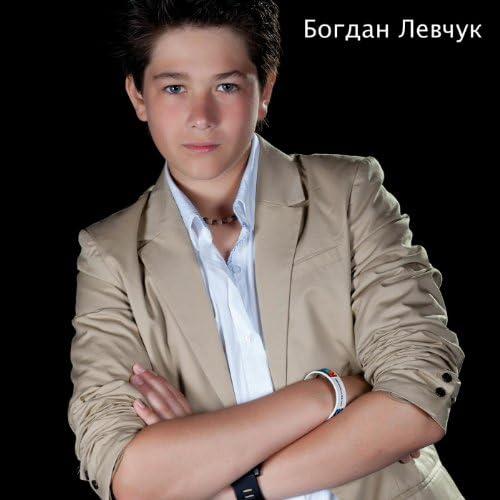 Богдан Левчук