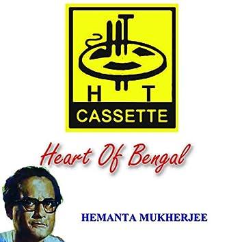 Heart Of Bengal Hemanta Mukherjee