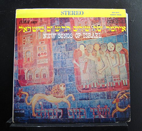 Itamar Cohen - Itamar Sings New Songs Of Israel - Request Records - SRLP 8095