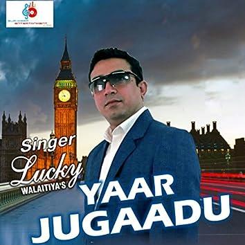 Yaar Jugaadu