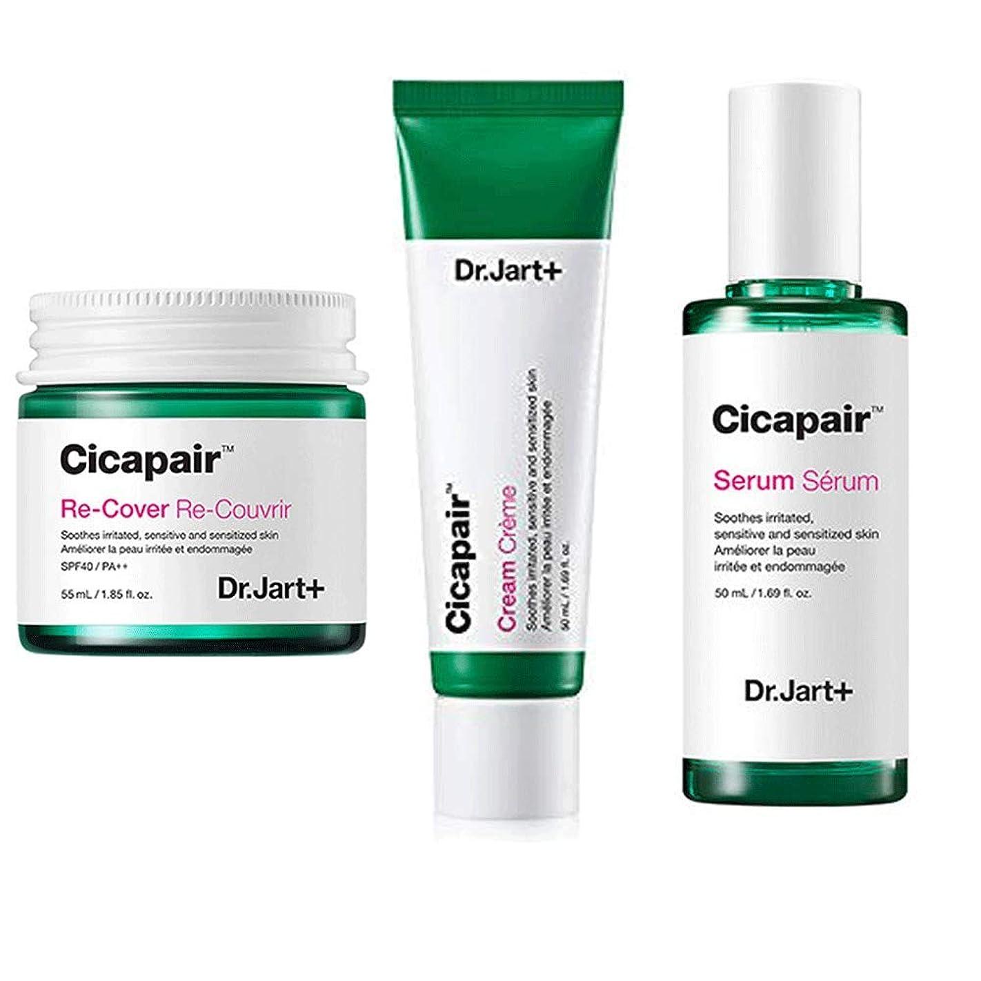 おしゃれな楽観的真夜中Dr.Jart+ Cicapair Cream + ReCover + Serum ドクタージャルトシカペアクリーム50ml + リカバー 55ml + セラム 50ml(2代目) セット [並行輸入品]