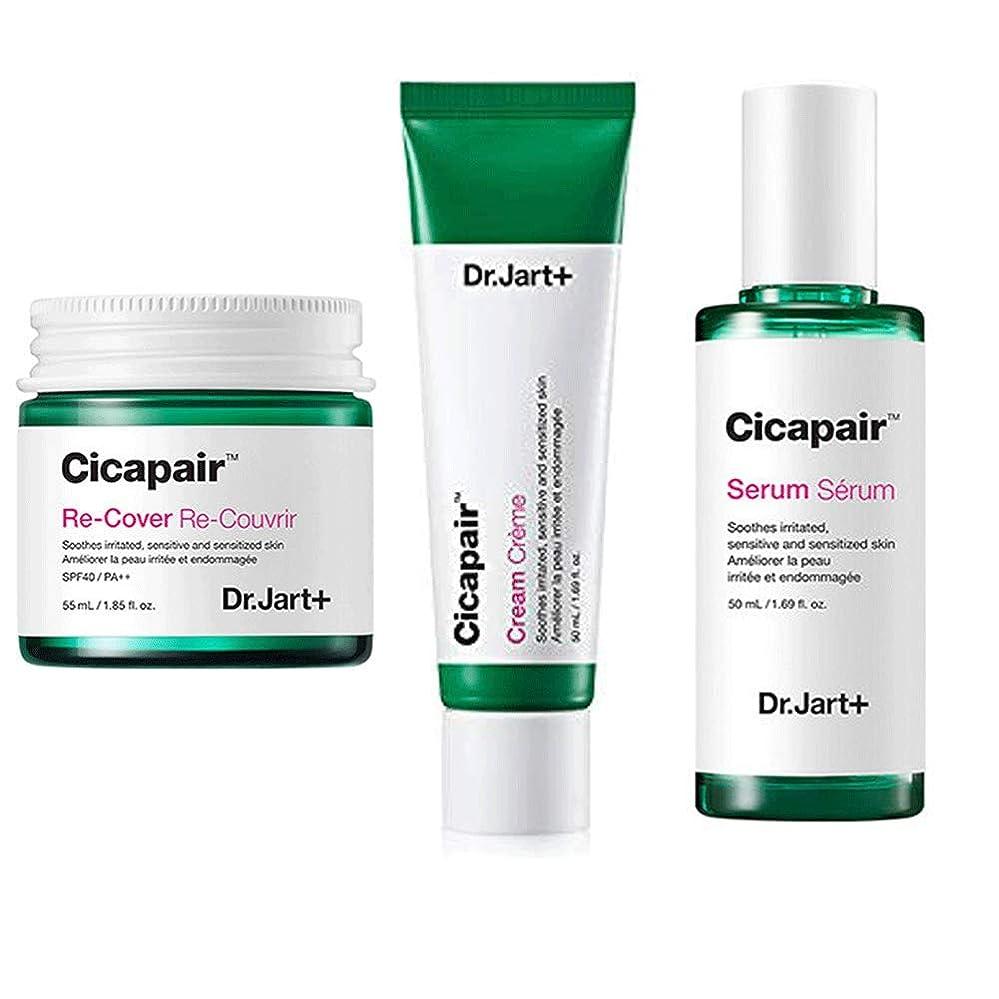 衝動実際に罪人Dr.Jart+ Cicapair Cream + ReCover + Serum ドクタージャルトシカペアクリーム50ml + リカバー 55ml + セラム 50ml(2代目) セット [並行輸入品]