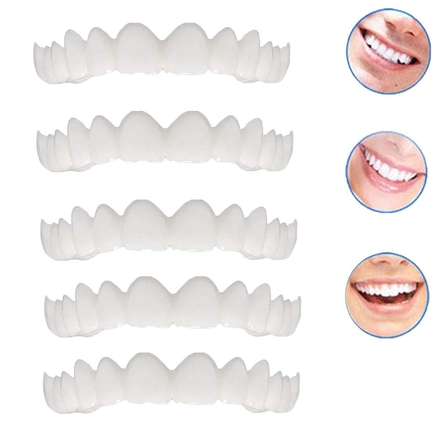樹木新聞迷信2本の偽のベニヤ修正歯のトップホワイトニング化粧品義歯修正のための悪い歯のための新しいプロの笑顔のベニヤ