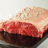 ミートガイ グラスフェッドビーフ サーロインブロック ブロック肉 ステーキ ローストビーフ サーロイン ステーキ ブロック 塊肉 クリスマス Grass-fed Beef Sirloin Block (2000g)