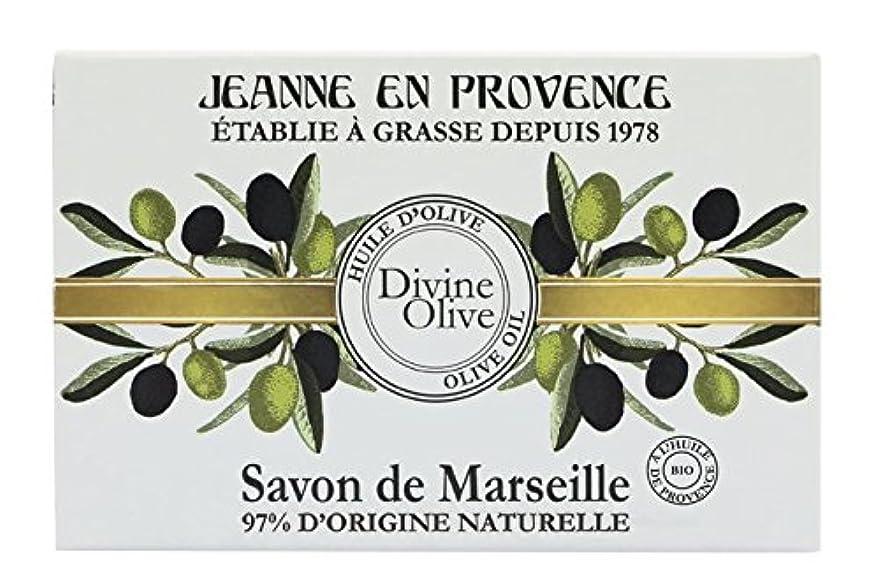 いたずらな消毒剤週末JEANNE EN PROVENCE(ジャンヌ?アン?プロヴァンス) ディヴァインオリーブ マルセイユ ソリッドソープ 200g