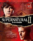 SUPERNATURAL<セカンド・シーズン> 前半セット[DVD]