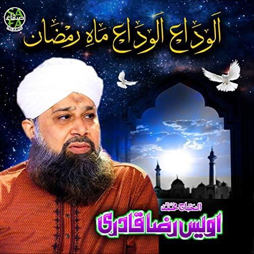 Al Haaj Muhammad Owais Raza Qadri