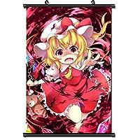 アニメ巻物ポスターゲーム東方壁画家の装飾壁アートコレクションギフト 19.7x29.5inch/50x75cm