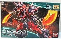 ガンプラ ガンダムビルドダイバーズ「HGBD 1144 オーガ刃-X(オーガジンクス)」