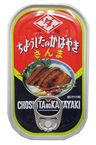 田原缶詰 さんま蒲焼(ちょうしブランド) EO缶 100g ×6個