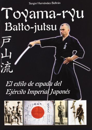 Ejercito Imperial