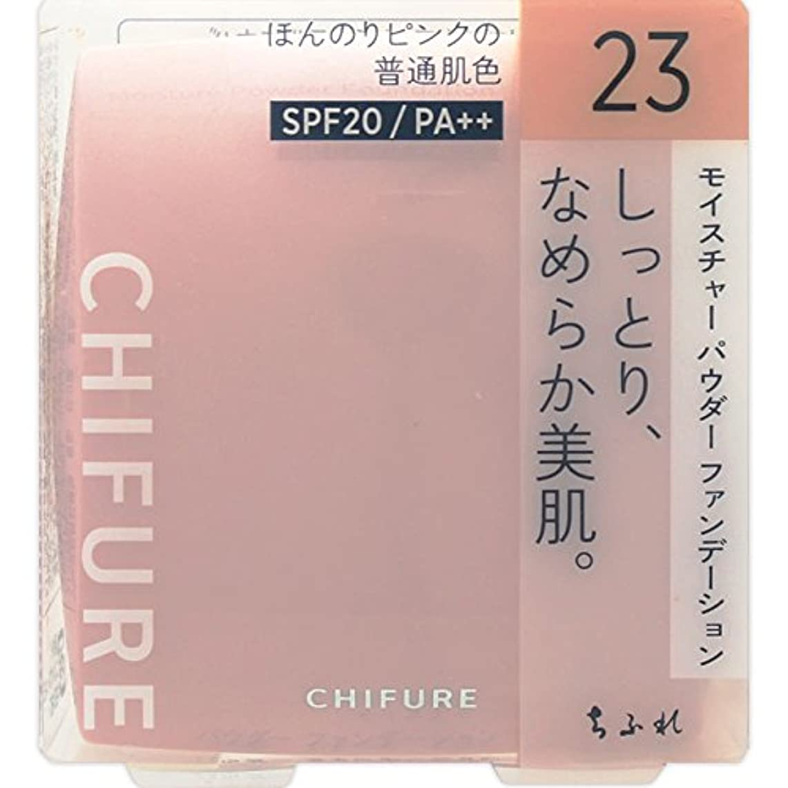 ケーブル熱望するさせるちふれ化粧品 モイスチャー パウダーファンデーション(スポンジ入り) 23 ピンクオークル系 MパウダーFD23