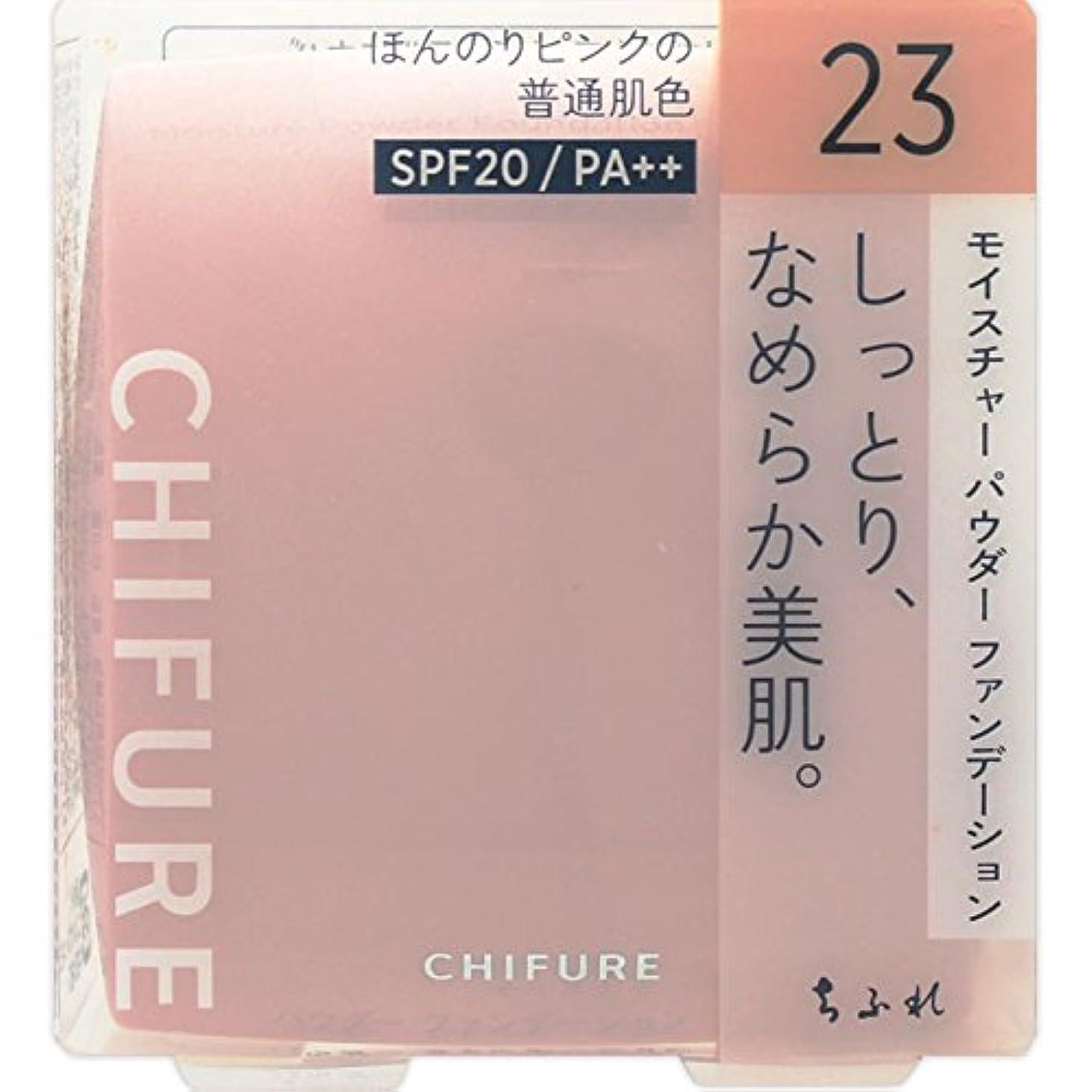 協会スピーカーふざけたちふれ化粧品 モイスチャー パウダーファンデーション(スポンジ入り) 23 ピンクオークル系 MパウダーFD23