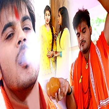 Dhar Dele Bade Jalwa Dewal Pe - Single