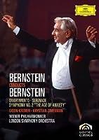 Bernstein Conducts Bernstein [DVD] [Import]