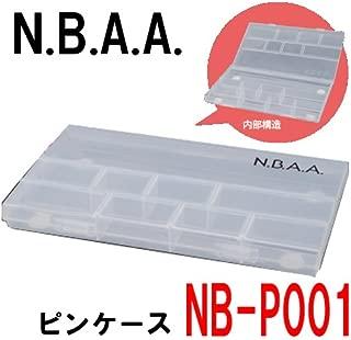 N.B.A.A. NB-P001 ピンケース
