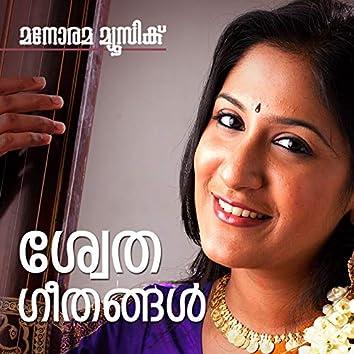 Swetha Geethangal