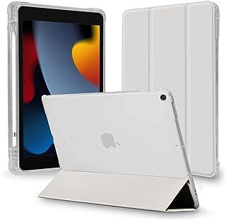 MS factory iPad 10.2 用 ケース 2021 第9世代 2020 第8世代 2019 第7世代 アイパッド iPad9 iPad8 iPad7 カバー Apple Pencil ペンシル 収納 衝撃吸収 軽量 薄型 半透明 ソ...