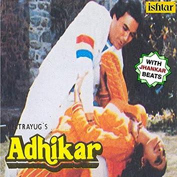 "Main Dil Tu Dhadkan (With Jhankar Beats) (From ""Adhikar"")"