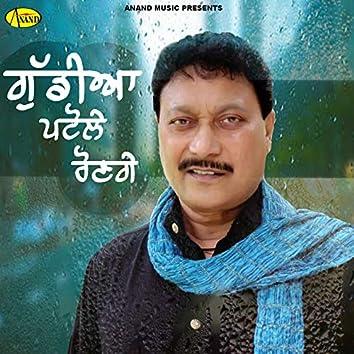 Gudiyan Patole Ronge