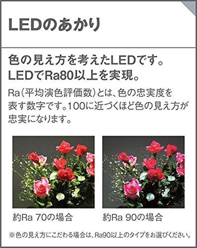 Panasonic(パナソニック)『天井埋込型LED(温白色)ダウンライト美ルック(LGB75501LB1)』