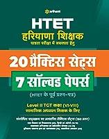 HTET 20 Practice Sets Avem Solved Papers Level 2 Samajik Adhyayan Avem Vigyan 2020