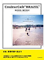 "Couleur Cafe""BRAZIL"" BOOK+MUSIC"