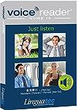 Voice Reader Home 15 Mandarin-Taiwan - weibliche Stimme (Mei-Jia): Das Vorleseprogramm der Extraklasse