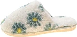 HUIYAN綿のスリッパ スリッパ メンズ 素敵な花とぬいぐるみスリッパ|女性のためのホームコットンスリッパ|快適な低反発スリッパインドア (Color : Green, Size : 36-37#)