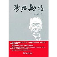 Zhang Jun Mai spreads (Chinese edidion) Pinyin: zhang jun mai chuan
